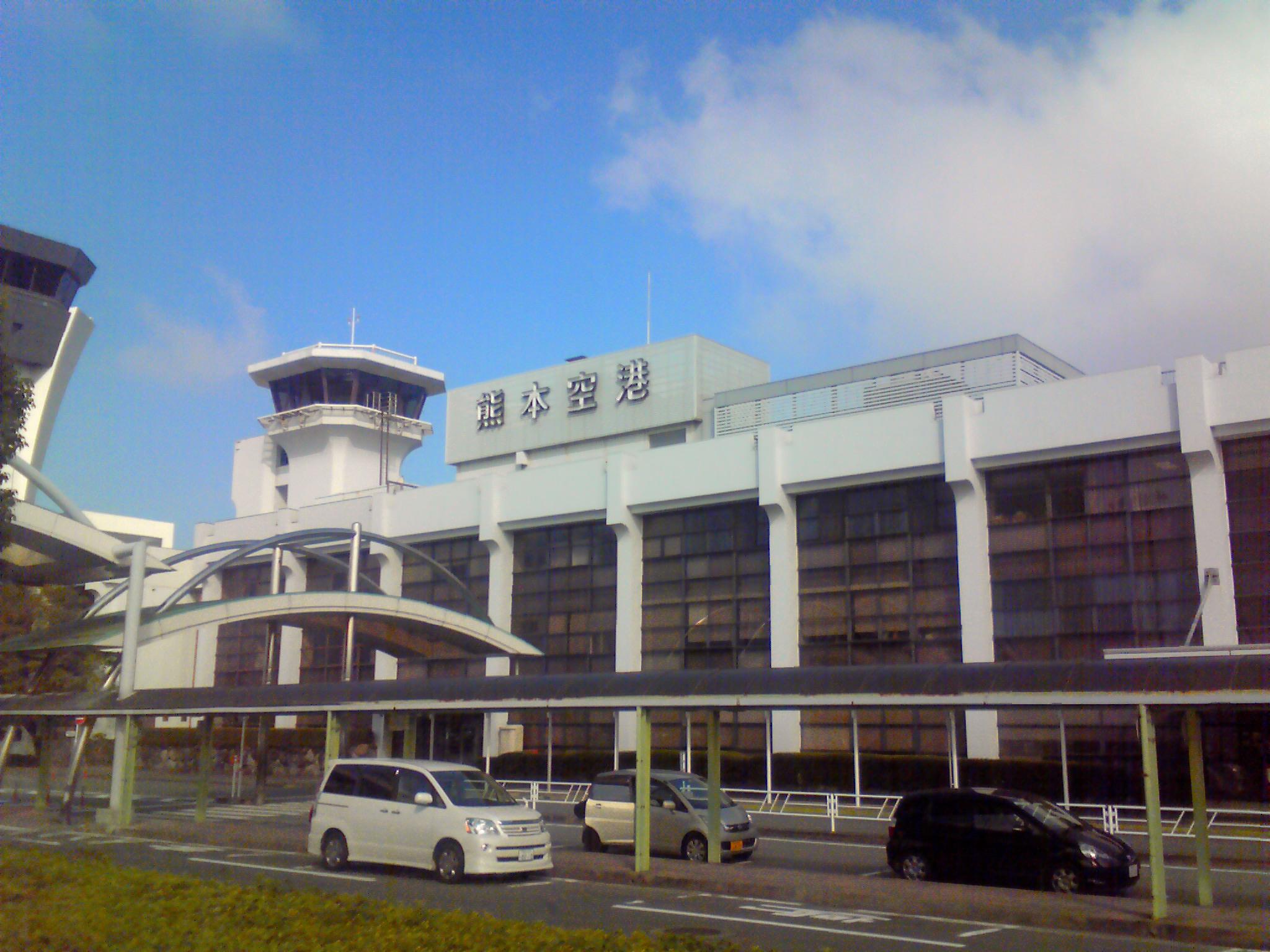 熊本空港:オッサン一人旅:So-n...