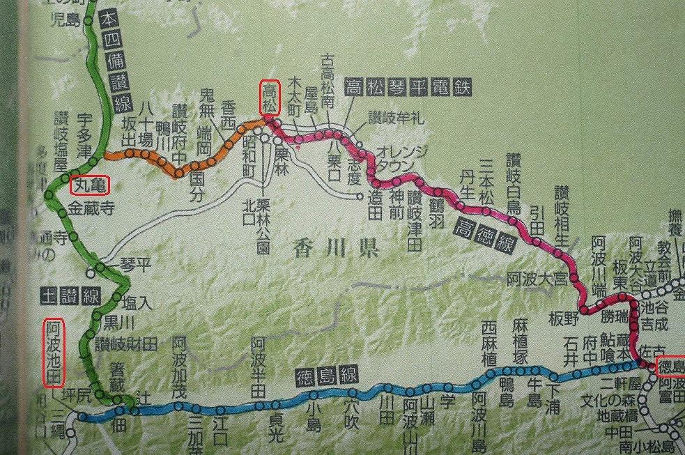 徳島 - 岡山線