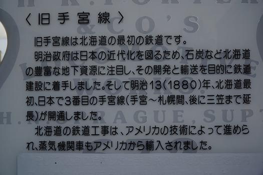 DSC07961.jpg