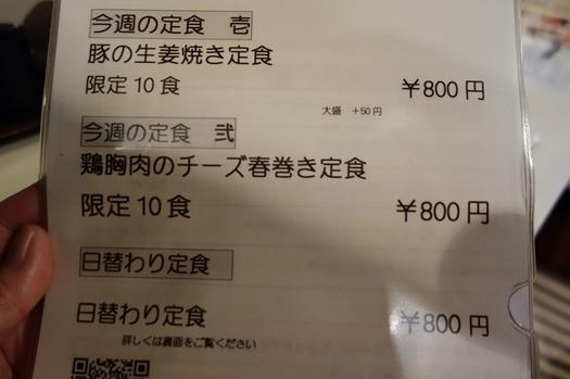 DSC00307.jpg