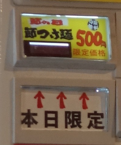 DSC00339-1.jpg