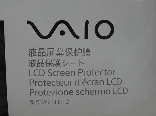 DSC02436.jpg