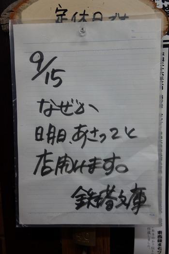DSC04965.jpg