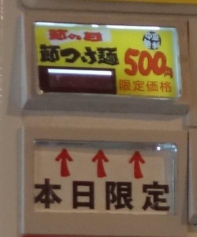 m_DSC00339-1.jpg